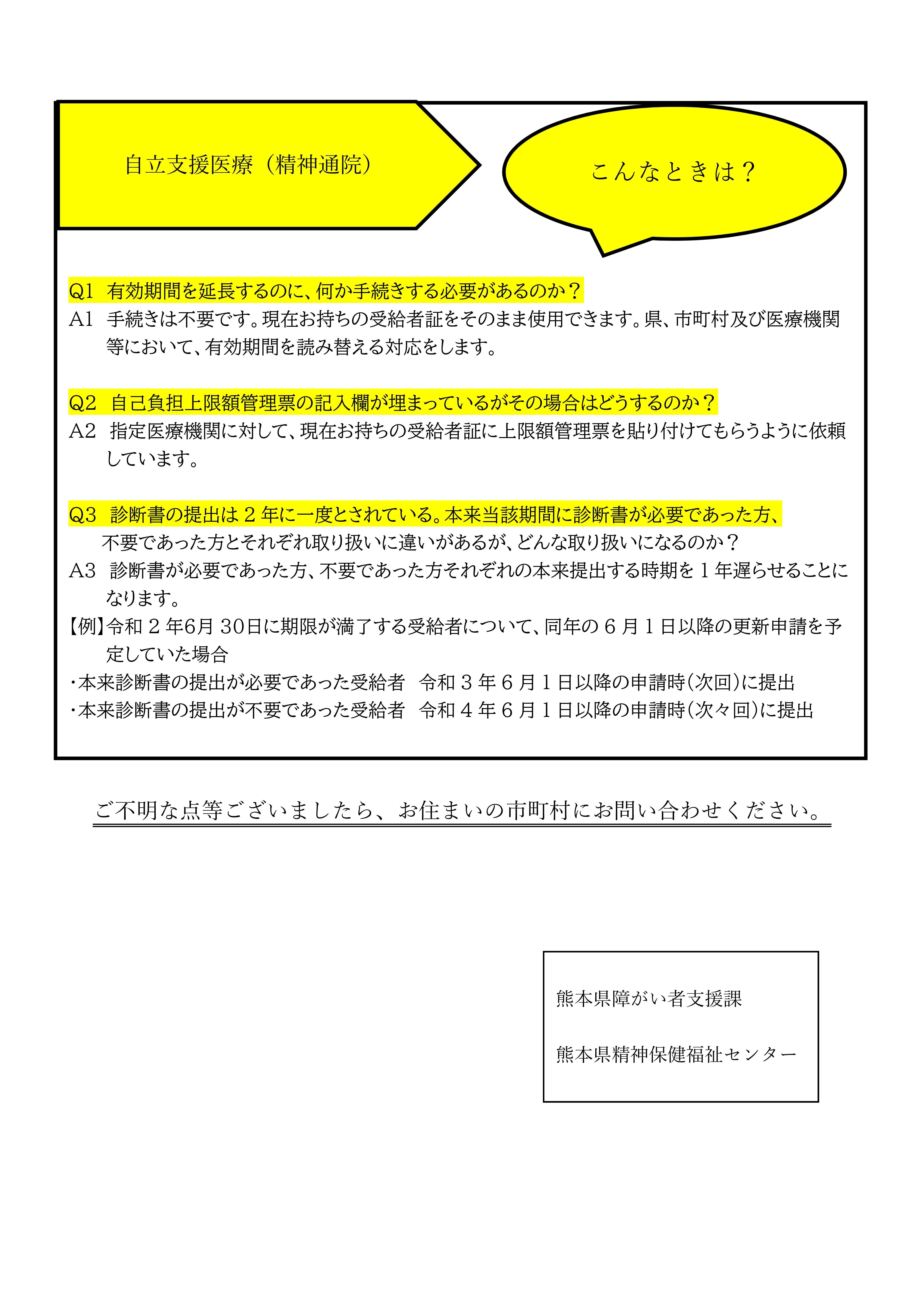 PDF ファイル-02.jpg
