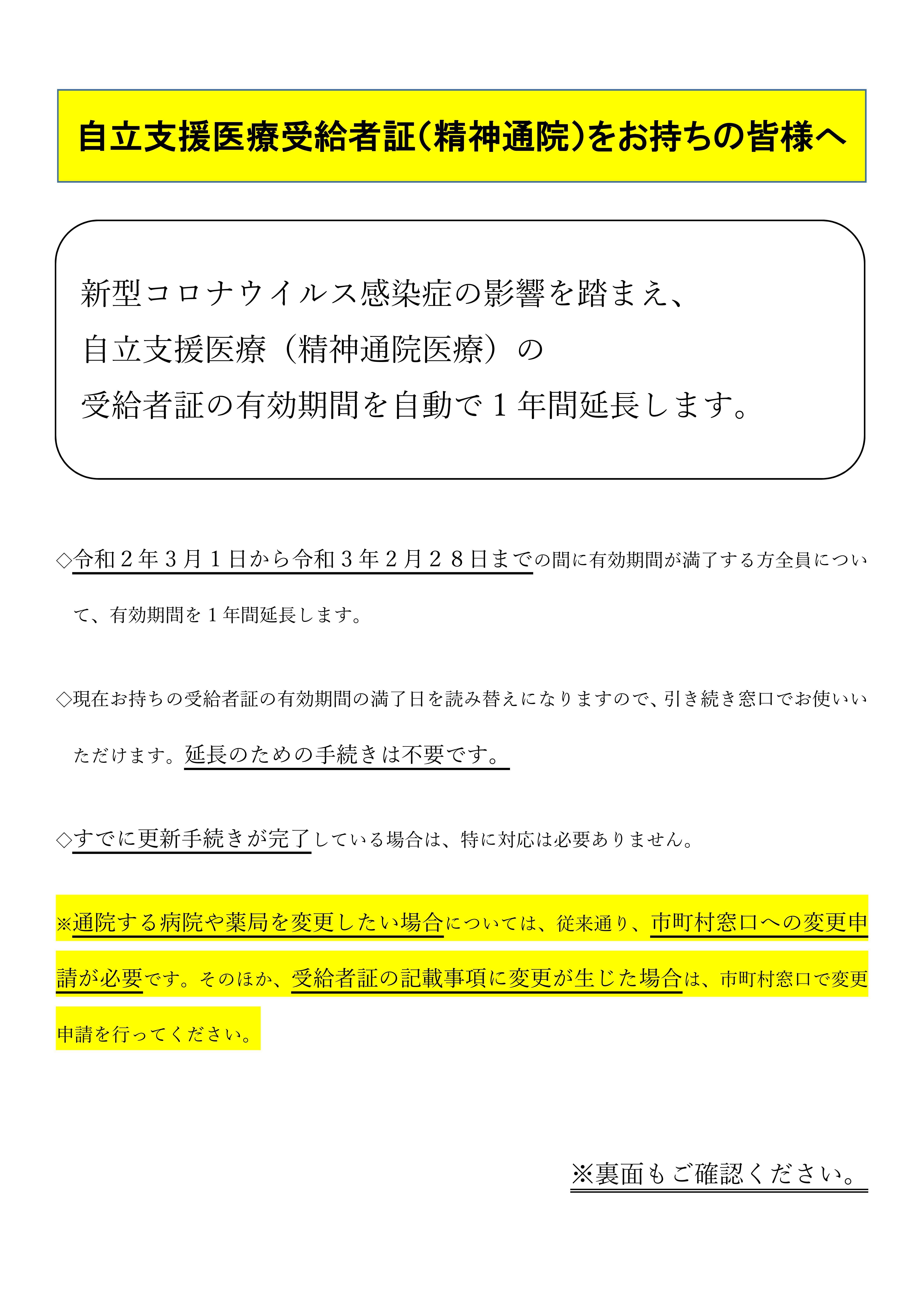 PDF ファイル-01.jpg