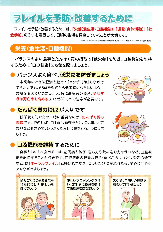 sukoyaka95_003.jpg