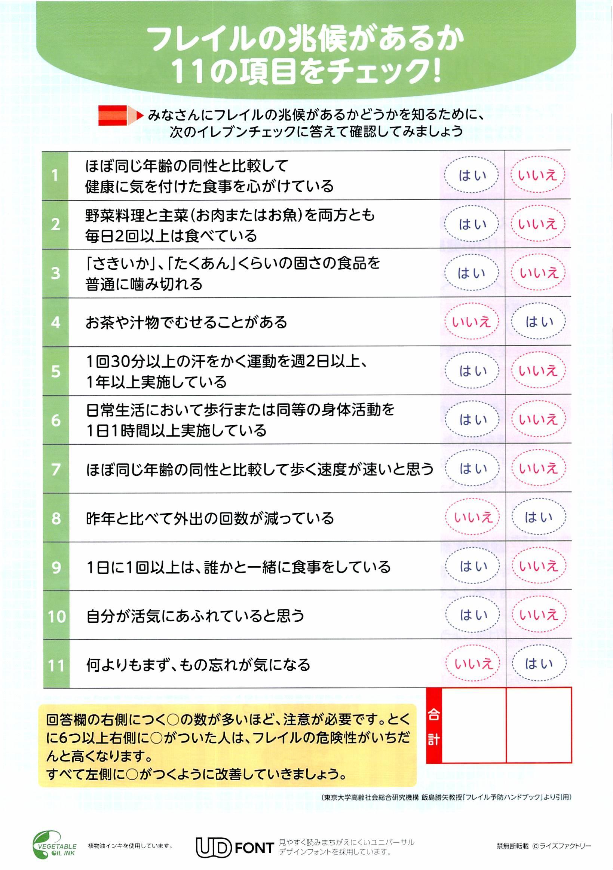sukoyaka95_004.jpg