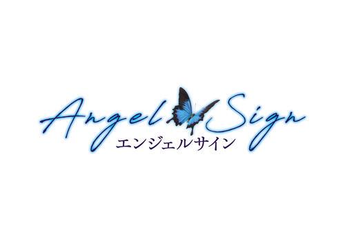 AngelSign_logo.jpg