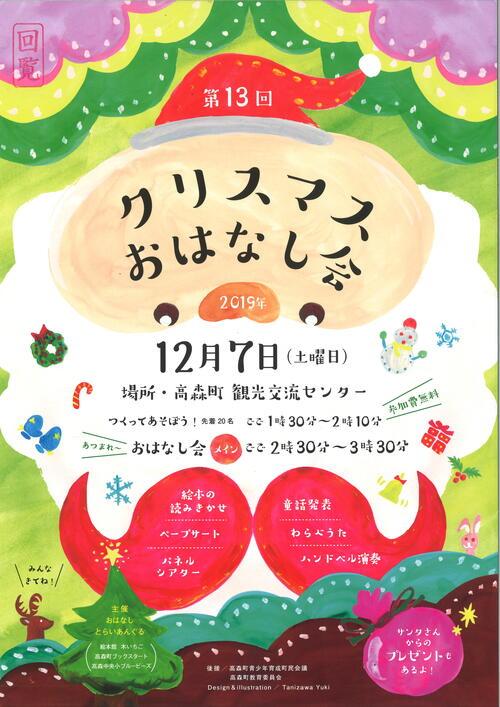 クリスマス_001.jpg