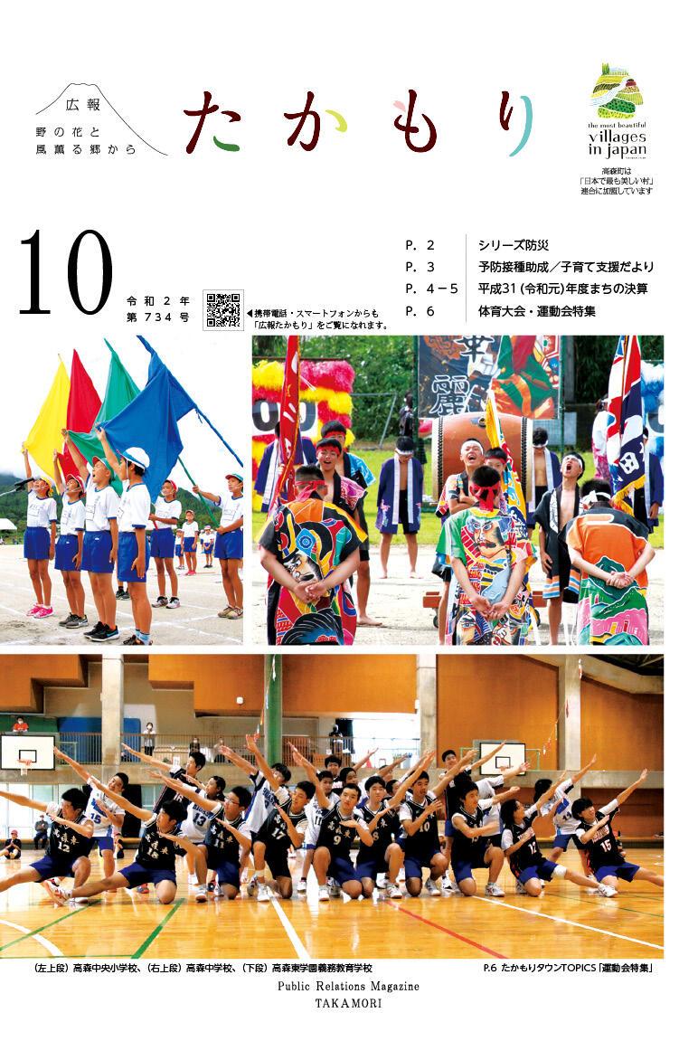 http://www.town.takamori.kumamoto.jp/chosha/somu/upload/0637f19d52f44f11fbc51860f169d4f998782cfe.jpg