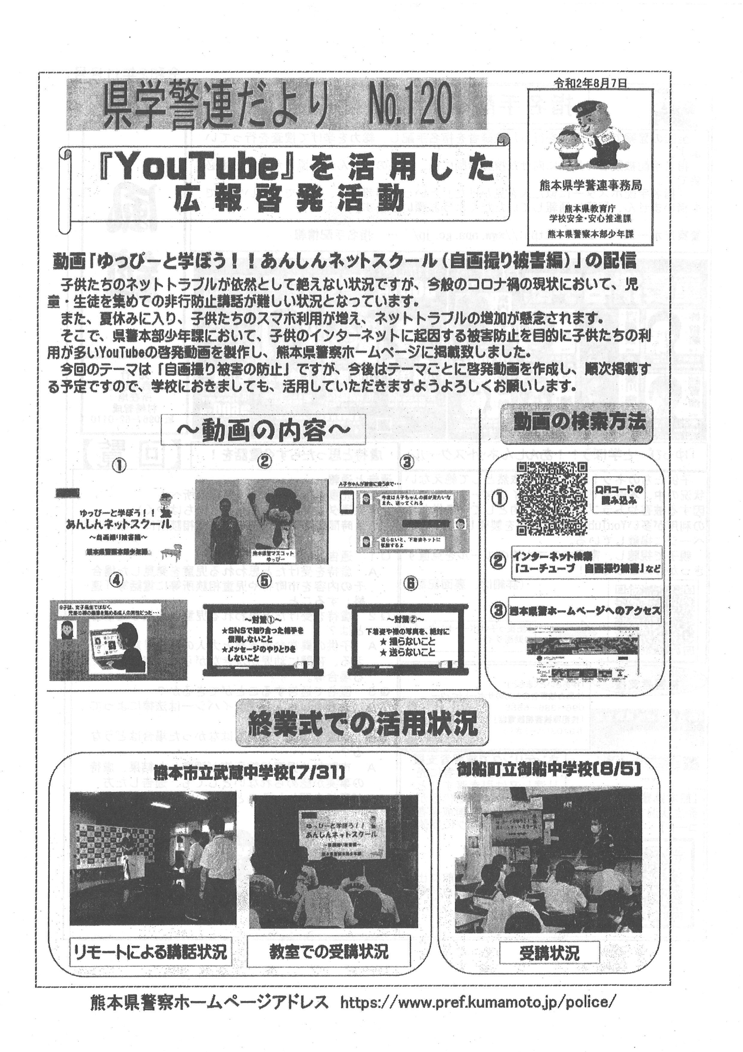 http://www.town.takamori.kumamoto.jp/chosha/somu/upload/2f9bad9eb2c4fcb5c1e6ea0b53596d148a51e082.jpg