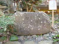 阿部小壺の句碑