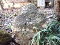 熊谷正蟀の句碑(含蔵禅寺内)