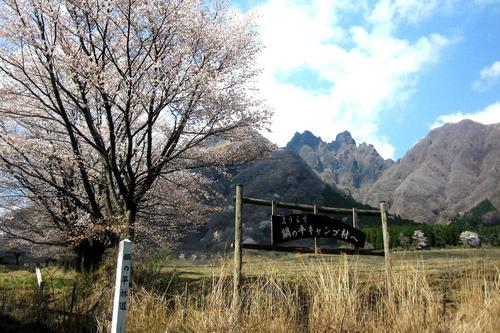 鍋の平キャンプ村
