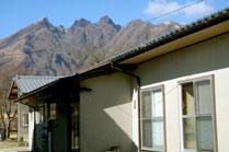 民宿 田楽村